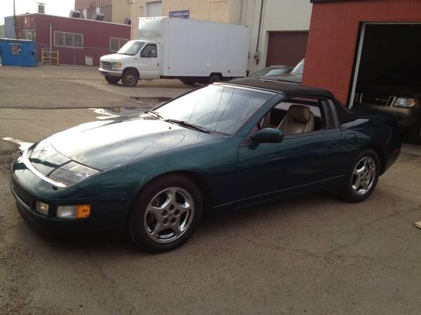 1995Nissan 300ZX, ONLY 79,000 km - $12950